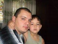 Александр Дучол, 1 сентября 1999, Уфа, id87300120
