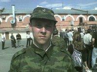 Василий Никитенко, 28 апреля 1979, Екатеринбург, id89464174