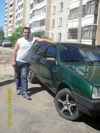 Вечаслав Домбровский, 17 июня , Солигалич, id94024403