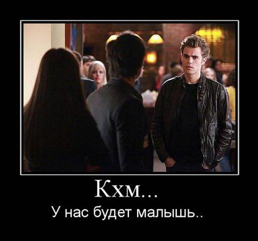 http://cs9452.vkontakte.ru/u10783865/99443899/x_2f752188.jpg