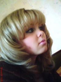 Юля Остапенко, 5 июня 1987, Кривой Рог, id108225100