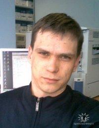 Иван Андронов, 21 октября 1981, Геленджик, id11863693