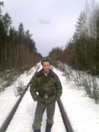 Тёма Югов, 29 января 1990, Мурманск, id153092650