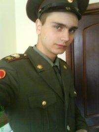 Serega Rapasiv