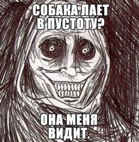 Новая Страница, 26 января , Омск, id19473169