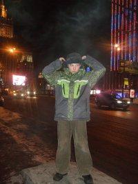 Александр Булгаков, 4 июля , Москва, id25688927