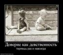 Taras Домнюк фото #14