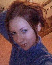 Янина Блестова, 5 декабря 1991, Себеж, id46618535