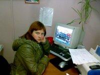 Ксюша Гурова, 10 марта 1990, Донецк, id52477849