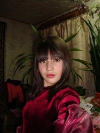 Кристина Степанова, 25 апреля 1997, Чебоксары, id54813206