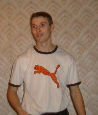 Олег Петров, 15 января 1990, Кумертау, id65872474