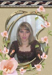 Марина Бычкова, 9 мая 1981, Нижний Новгород, id98297748