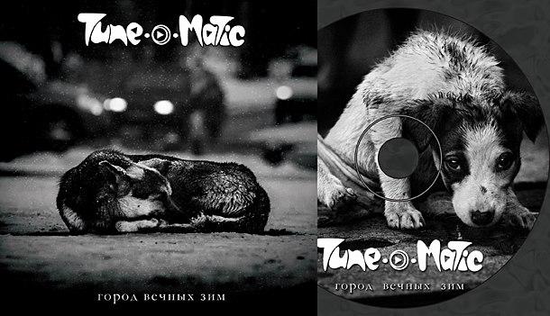 Подробности нового альбома TUNE-O-MATIC - Город вечных зим (2013)