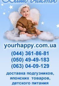 Yourhappy .com.ua, 9 мая , Киев, id149730325