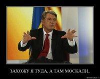 Эммануил Барамбекович, 9 августа 1991, Минск, id40985484