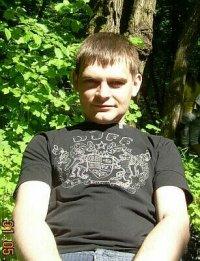 Дмитрий Rabster, Могилёв