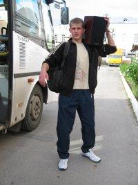 Сергей Атрощенко, 8 ноября , Брянск, id60313035