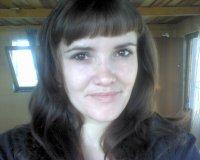 Ольга Повелицына, 12 марта , Кемерово, id96026537