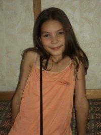 Карина Тагирова, 1 декабря 1998, Уфа, id96688129