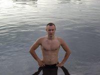 Владимир Андреев, 9 ноября 1992, Москва, id99541474