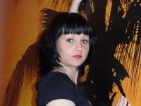 Ирина Кичигина, 15 апреля , Сургут, id121124098