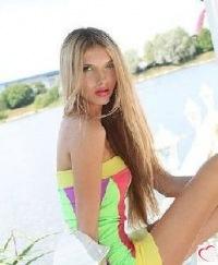 Yuniya Zavyalova, Москва, id129272094