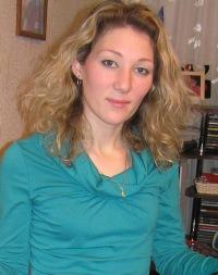 Екатерина Сахневич, 21 сентября 1982, Киев, id150805208
