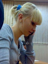 Маша Орлова, 19 февраля , Ижевск, id50748307