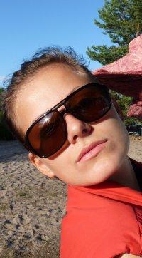 Елена Максимова, 29 августа , Москва, id52477851