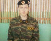 Лапин Саша