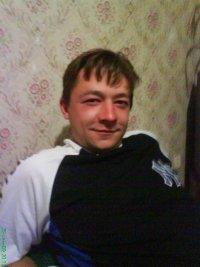 Александр Ситников, 16 января 1981, Северодонецк, id68396101