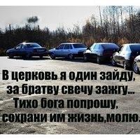Юра Гавриленко, 30 августа 1998, Санкт-Петербург, id126188024