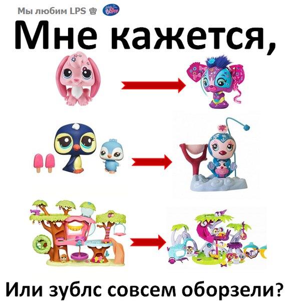 Стоячие кошки  LPS самые популярные петшопы в России и