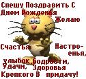 Виктор Волчанськый, 21 августа 1991, Донецк, id106213361