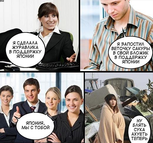 http://cs9455.vkontakte.ru/u11885279/109582263/x_56329b60.jpg