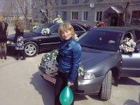 Марина Петрушичкина, 2 августа , Брянск, id18948600