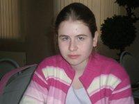 Рита Ерохина, 3 июня 1996, Москва, id50634703