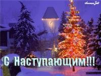 Саня Бойко, 6 декабря , Запорожье, id62813452