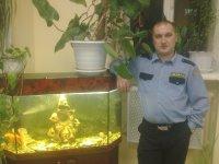 Денис Стоумов, 30 июня 1981, Вичуга, id71057990