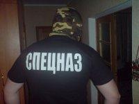 Евген Бордун, 7 февраля , Екатеринбург, id73160278