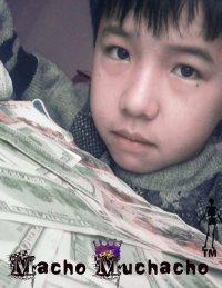Vk.com Boy