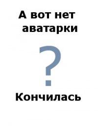 Павел Узумаков, 9 октября 1987, Санкт-Петербург, id99685331
