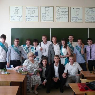 Роман Рыбников, 28 октября 1993, Брянск, id68124075