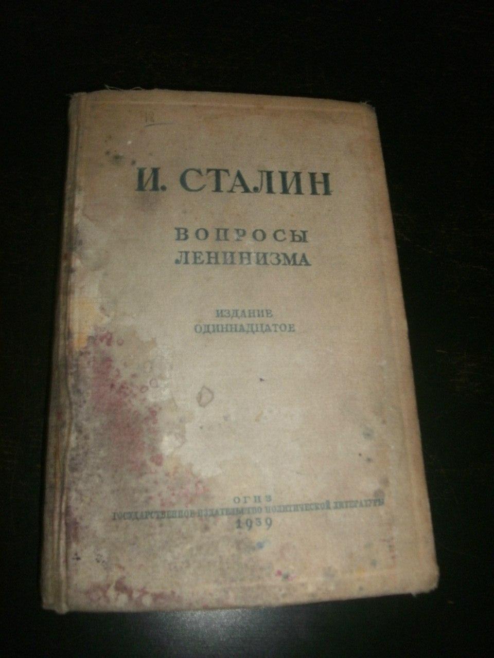 День города белгород рисунки