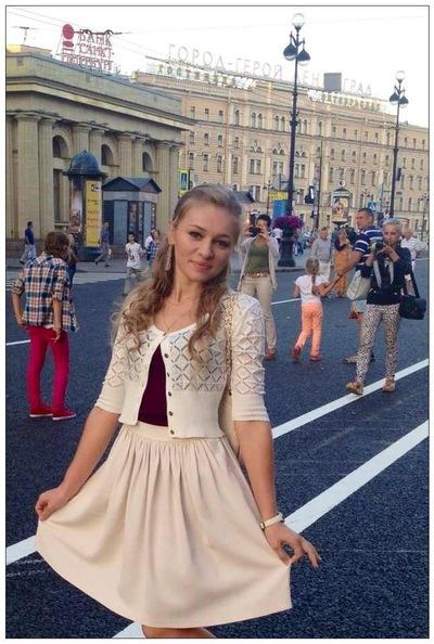 Taira Yusufova, 5 сентября , Санкт-Петербург, id1240701