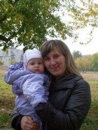 Олеся Нелаева, 20 июня 1984, Барнаул, id101788261