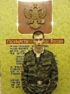 Лешка Kozhevnikov, 3 июля , Калининград, id65206241