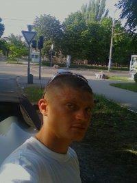 Александр Потехин, 2 декабря , Киев, id97453390