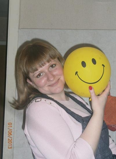 Марина Лавриненко, 9 августа , Новосибирск, id141307485