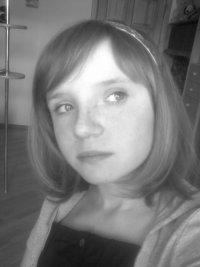 Лена Чигрина, 12 сентября 1996, Киев, id42952166